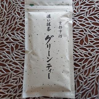 【みー様専用】2個セット 宇治抹茶 グリーンティー 200g 抹茶加工品(茶)