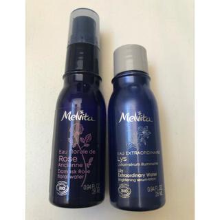 メルヴィータ(Melvita)の新品メルヴィータ フラワーブーケフェイストナーLY&ウォーターリセットミストRS(化粧水/ローション)