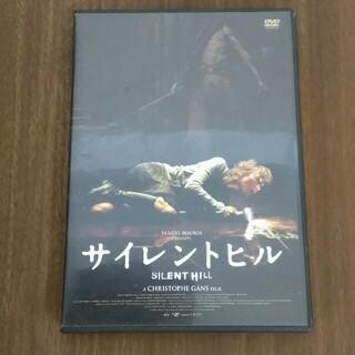 サイレントヒル DVD(外国映画)