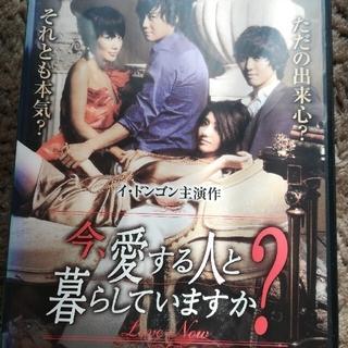 後宮の秘密DVD 他(外国映画)