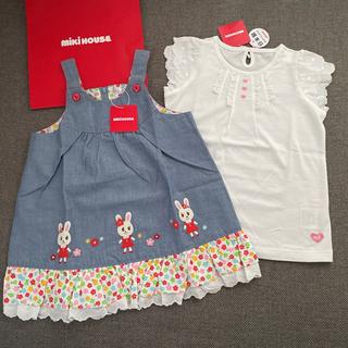 mikihouse - ★ミキハウス ジャンパースカート ワンピース&Tシャツ 90セット★