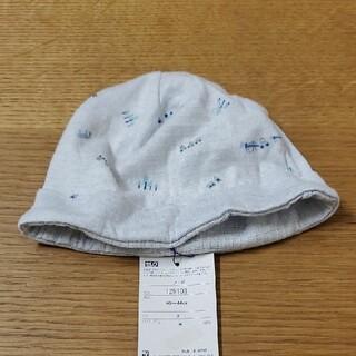セレク(CELEC)のCELEC セレク ベビーキャップ 帽子(帽子)
