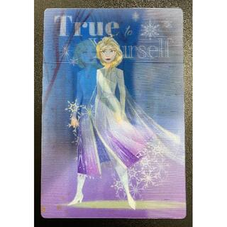 ディズニー(Disney)のアナと雪の女王2 チェンジングカードコレクション(その他)