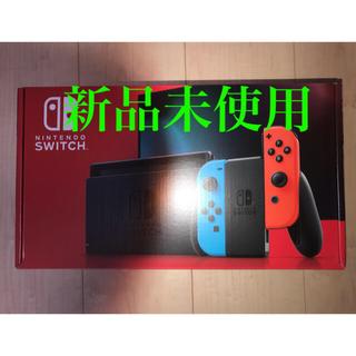 ニンテンドースイッチ(Nintendo Switch)の任天堂Switch本体ネオンブルー/ネオンレッド(家庭用ゲーム機本体)