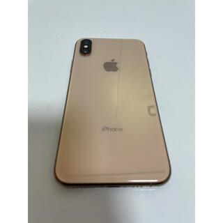 アップル(Apple)の【1/19まで10%値引き中】iPhoneXS Gold 64GB SIMフリー(スマートフォン本体)