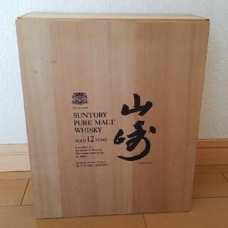 サントリー - 山崎12年 2本 木箱付き