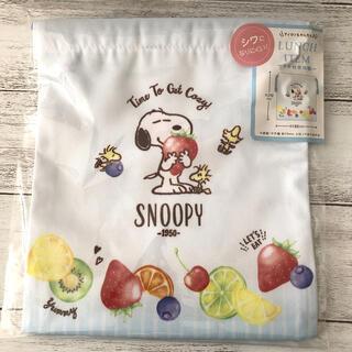 ピーナッツ(PEANUTS)の新品 Snoopy  マチ付き巾着(ランチボックス巾着)