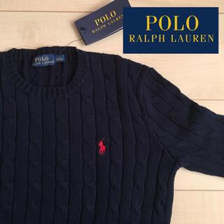 POLO RALPH LAUREN - ポロ ラルフローレン  ケーブルニット コットン セーター