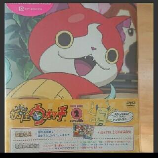 妖怪ウォッチ DVD-BOX2 DVD(アニメ)