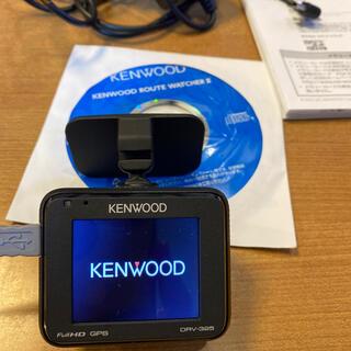ケンウッド(KENWOOD)のドライブレコーダー DRV-325 KENWOOD  GPSCA-DR150(セキュリティ)