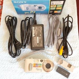 ソニー(SONY)のソニー デジタルカメラCyber-shot DSC-P2(コンパクトデジタルカメラ)