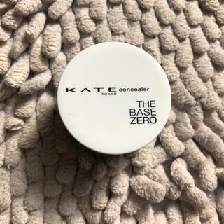 ケイト(KATE)のケイト コンシーラー(コンシーラー)
