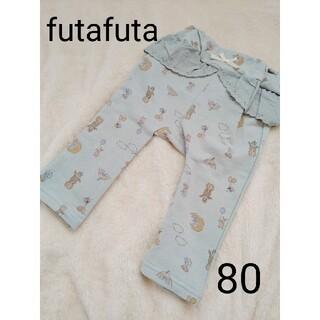 futafuta - フタフタfutafutaサーカス柄パンツ