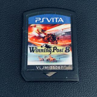 ウイニングポスト8 vita (携帯用ゲームソフト)