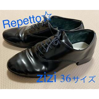 レペット(repetto)のRepetto☆レペット zizi  レースアップオックスフォードシューズ(バレエシューズ)