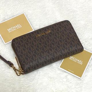 マイケルコース(Michael Kors)の☆新品☆ Michael Kors マイケルコース 長財布(財布)