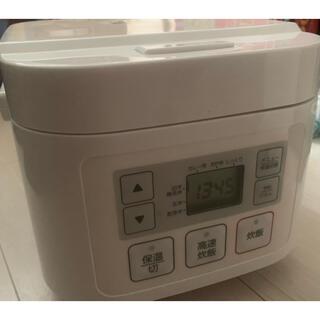 ニトリ - ニトリ 炊飯器 3合炊き マイコン 炊飯ジャー