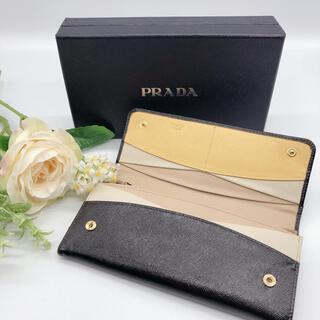 プラダ(PRADA)のPRADA プラダ 長財布 バイカラー ブラック×イエロー(財布)