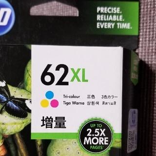 ヒューレットパッカード(HP)のHP62XL 3色カラー 増量 インクカートリッジ 未使用品(PC周辺機器)
