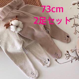 韓国子供服 ベビータイツ 2足セット(靴下/タイツ)