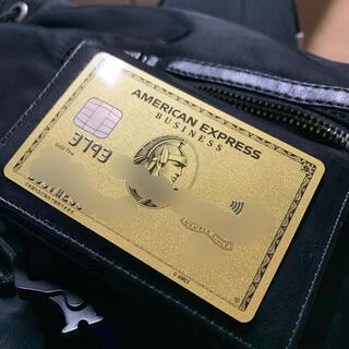 アメックス ビジネスゴールド プラ(カードサプライ/アクセサリ)