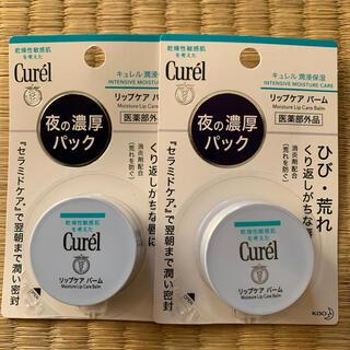 Curel - キュレル リップケアバーム