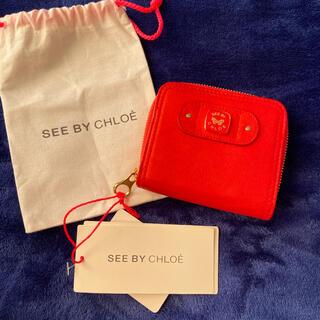 SEE BY CHLOE - SEE BY CHLOE 二つ折り財布 新品未使用 オレンジ