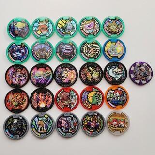 妖怪ウォッチメダル 26枚(キャラクターグッズ)