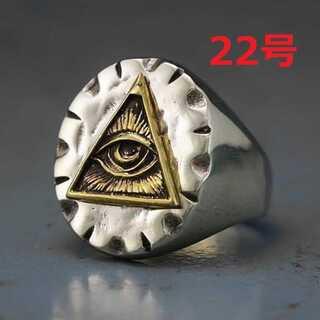 フリーメイソン 神の目 プロビデンスの目 シルバー リング 指輪 22号(リング(指輪))