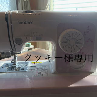 brother - ブラザー電子ミシンN 39PL✴︎美品中古✴︎送料込み