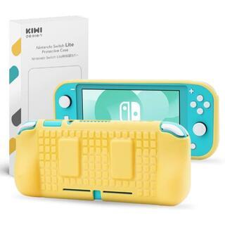 スイッチライト カバー グリップタイプ Nintendo Switch Lite(家庭用ゲーム機本体)