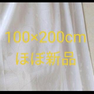 レースカーテン 100×200cm(レースカーテン)