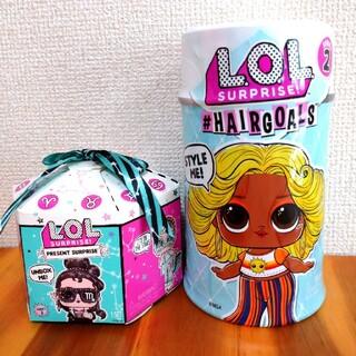 lolサプライズ ヘアゴールズ2 プレゼントサプライズ 日本未発売 サプライズ(キャラクターグッズ)