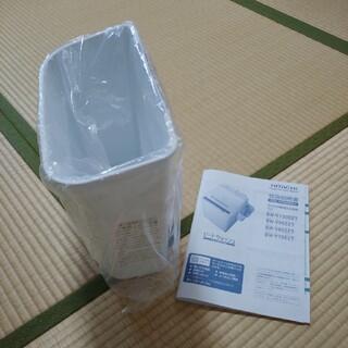 ヒタチ(日立)の新品未使用 日立 洗濯機 ポンプラック(洗濯機)