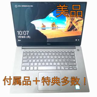 DELL - 期間限定値下げ中!!リモートでもカフェでもいかが!Dell xps15 !!