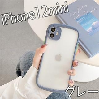大人気★ ケース バンパースマホケース iPhone12mini グレー(iPhoneケース)