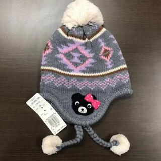 ダブルビー(DOUBLE.B)の『新品』ミキハウスダブルBニット帽子Sサイズ(帽子)