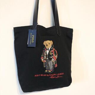 POLO RALPH LAUREN - ポロ ラルフローレン ポロベア 高級刺繍 トートバッグ ブラック 新品ブランド