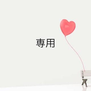 《難あり》もふもふ枝子/田倉トヲル(ボーイズラブ(BL))