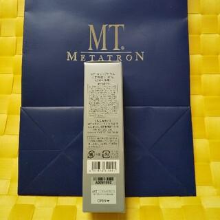 mt - MTメタトロン コントアセラム 美容液 30ミリ 定価6930円(税込み)