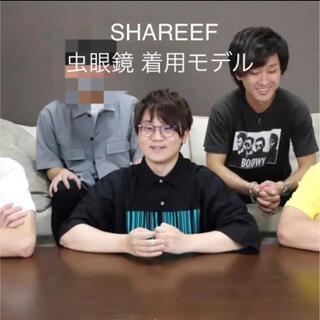 SHAREEF - SHAREEF バーコードシャツ 虫眼鏡着用モデル