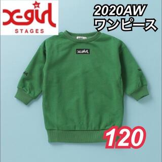 エックスガールステージス(X-girl Stages)の再入荷120 X-girl Stages ボックスロゴ刺繍トレーナーワンピース(ワンピース)