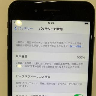 Apple - ※だい6047様専用