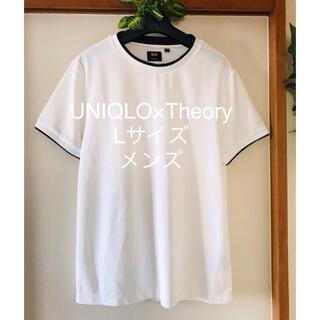 UNIQLO - ユニクロ UNIQLO×Theory  コラボ ドライEX レイヤード