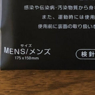 プーマ(PUMA)のPUMA プーマ メンズ NOSE CLIP 1枚(その他)