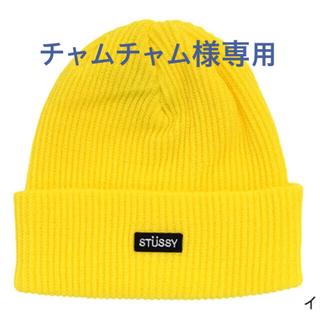 STUSSY - 【美品】stussy ニット帽 ビーニー キャップ