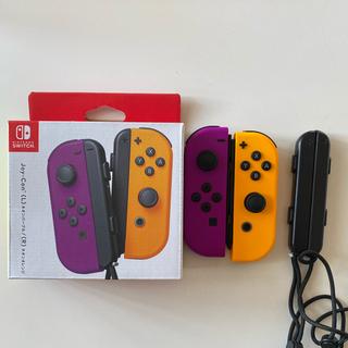 ニンテンドースイッチ(Nintendo Switch)のSwitch!Joy-Con(L)ネオンパープル/(R)ネオンオレンジ(家庭用ゲーム機本体)