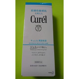Curel - キュレル 潤浸保湿ジェルメイク落とし