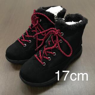 ダブルビー(DOUBLE.B)の『新品』ミキハウスダブルBボアブーツ17cm(ブーツ)