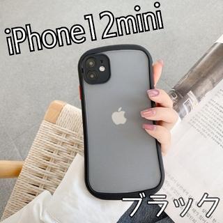 大人気★ ケース バンパースマホケース iPhone12mini ブラック(iPhoneケース)